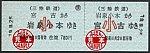 /stat.ameba.jp/user_images/20210601/00/suganuma-tenko/78/db/j/o0531018914950546010.jpg