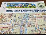 /stat.ameba.jp/user_images/20210606/22/hide-express/b9/57/j/o2016151214953516816.jpg