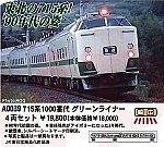 /yimg.orientalexpress.jp/wp-content/uploads/2021/04/a0039-2.jpg