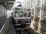 oth-train-559.jpg