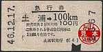 /stat.ameba.jp/user_images/20210607/21/suganuma-tenko/a1/90/j/o0352018314953987075.jpg