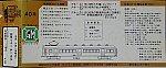 /stat.ameba.jp/user_images/20210608/23/mugakusai/be/96/j/o0650027214954542761.jpg