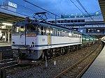 /stat.ameba.jp/user_images/20210609/00/ef510-510/09/7f/j/o1024076814954568636.jpg