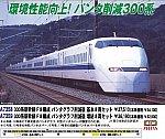 /yimg.orientalexpress.jp/wp-content/uploads/2021/04/a7358_a7359.jpg
