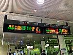 /stat.ameba.jp/user_images/20210609/09/kami-kitami/68/d6/j/o1080081814954660484.jpg