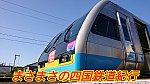 /stat.ameba.jp/user_images/20210513/16/masatetu210/86/37/j/o1080060714941305185.jpg