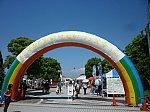 /stat.ameba.jp/user_images/20140615/19/hunter-shonan/51/88/j/t02200165_0800060012974038834.jpg?caw=800