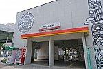 /stat.ameba.jp/user_images/20210608/12/tetsudotabi/9e/0a/j/o1024068314954253873.jpg