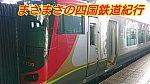 /stat.ameba.jp/user_images/20210513/16/masatetu210/df/be/j/o1080060714941314142.jpg