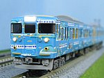 /stat.ameba.jp/user_images/20210610/11/superrc-train/d6/aa/j/o0640048014955190160.jpg