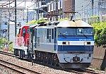 /stat.ameba.jp/user_images/20210609/20/pikataro5861/13/fb/j/o1838129614954927057.jpg