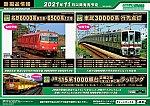 /stat.ameba.jp/user_images/20210610/18/superhakuto7000hot/18/e9/j/o2000142114955350206.jpg