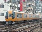 f:id:Rapid_Express_KobeSannomiya:20210610063550j:plain