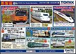 /stat.ameba.jp/user_images/20210611/04/pe7/ef/4c/j/o0827058914955554013.jpg