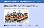 /yimg.orientalexpress.jp/wp-content/uploads/2021/06/a9952_ts1.jpg
