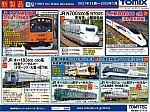/stat.ameba.jp/user_images/20210611/21/vanbel2000/40/26/j/o0800060014955931688.jpg