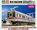 /yimg.orientalexpress.jp/wp-content/uploads/2021/06/10458.jpg