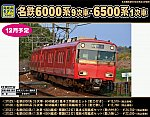 /stat.ameba.jp/user_images/20210613/16/beretta-1102/38/c9/j/o0951074414956807385.jpg