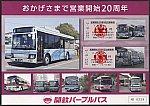 /stat.ameba.jp/user_images/20210613/17/suganuma-tenko/d3/2b/j/o0600042414956832218.jpg