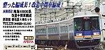 /yimg.orientalexpress.jp/wp-content/uploads/2021/03/A8852-1.jpg