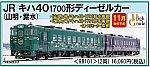 /yimg.orientalexpress.jp/wp-content/uploads/2021/06/98101.jpg