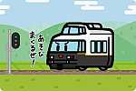 JR九州 キハ183系1000番台「あそぼーい!」