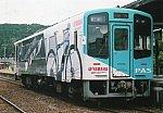 /stat.ameba.jp/user_images/20210614/22/superkaiji229/cc/fb/j/o0599041814957539014.jpg
