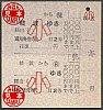 /stat.ameba.jp/user_images/20210613/18/suganuma-tenko/80/39/j/o0352037114956863801.jpg