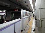 /stat.ameba.jp/user_images/20210614/23/toukyukinmoza/18/42/j/o2048153614957560926.jpg