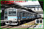 E131系の相模線・日光線投入でワンマン化拡大へ! JR東日本ダイヤ改正予測(2022年3月予定)