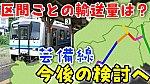 /stat.ameba.jp/user_images/20210615/16/conan-coron/e0/c8/j/o1080060714957824894.jpg