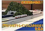 /stat.ameba.jp/user_images/20210605/13/kh8000-blog/eb/f5/j/o1024072414952698861.jpg