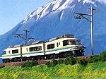 f:id:omocha_train:20210615134004j:plain