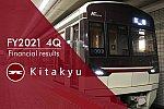 /osaka-subway.com/wp-content/uploads/2021/06/決算21北急-1-1024x683.jpg