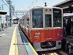 /blogimg.goo.ne.jp/user_image/03/d0/60079b4fca6f566f51381c253763b30c.jpg