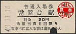 /stat.ameba.jp/user_images/20210613/20/suganuma-tenko/b1/6d/j/o0347015514956951397.jpg