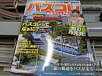 /stat.ameba.jp/user_images/20210615/21/superhakuto7000hot/a2/1f/j/o2048153614957968516.jpg