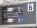 /stat.ameba.jp/user_images/20210616/00/i00zzz/3f/4b/j/o0640048014958066936.jpg