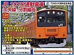 /yimg.orientalexpress.jp/wp-content/uploads/2021/06/98767_98768-1.jpg