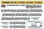 /yimg.orientalexpress.jp/wp-content/uploads/2021/06/317173_1.jpg