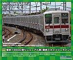 /yimg.orientalexpress.jp/wp-content/uploads/2021/06/30434.jpg