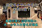 f:id:enoki3120:20210616075232p:plain