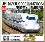 /yimg.orientalexpress.jp/wp-content/uploads/2021/06/98757_98758-1.jpg