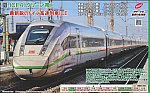 /yimg.orientalexpress.jp/wp-content/uploads/2021/06/10-1543.jpg