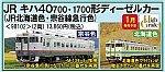 /yimg.orientalexpress.jp/wp-content/uploads/2021/06/98102.jpg