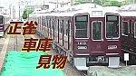 /stat.ameba.jp/user_images/20210618/13/pe7/08/00/j/o1492083914959196500.jpg