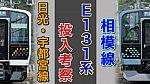 /train-fan.com/wp-content/uploads/2021/06/061D928E-4FE7-4462-8E8B-089D357B9CE3-800x450.jpeg