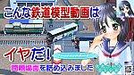 /blogimg.goo.ne.jp/user_image/4a/82/c65b5dd9d0c34557c5f48414ce573f5b.png