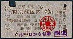 /stat.ameba.jp/user_images/20210616/22/suganuma-tenko/c5/f8/j/o0350018714958477583.jpg
