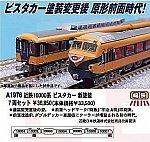 /yimg.orientalexpress.jp/wp-content/uploads/2021/04/a1976.jpg